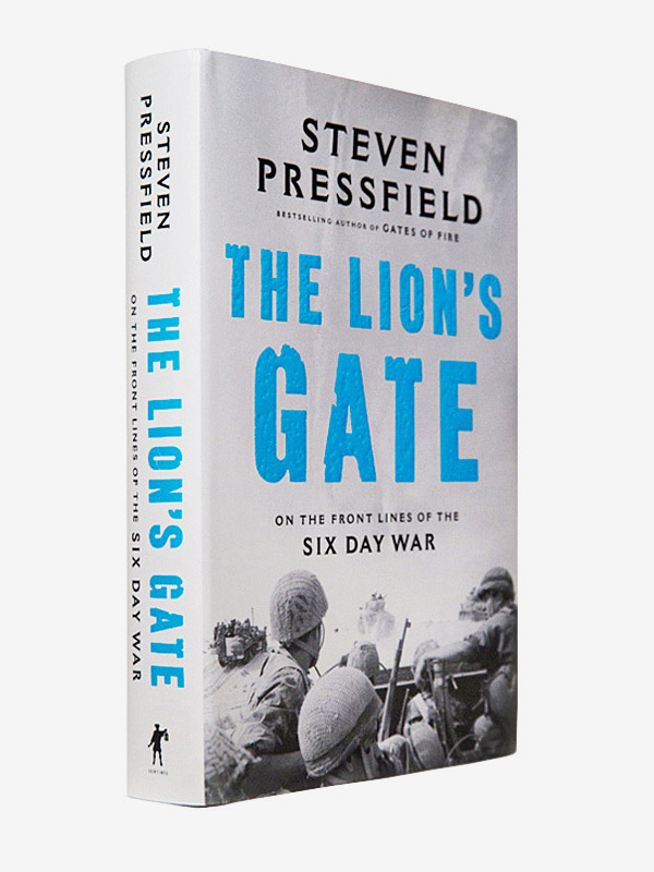 The Lion's Gate by Steven Pressfield book cover